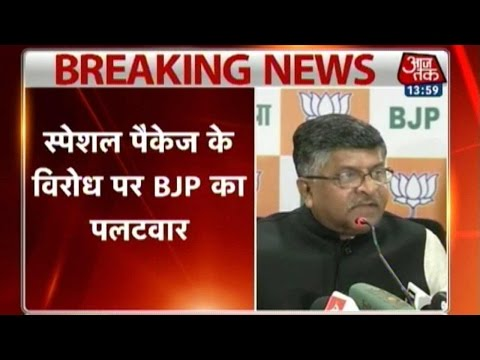 Nitish Kumar Should Not Link His Behaviour With Bihar: RS Prasad