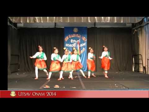 Vande Mataram Group Dance - Utsav Onam 2014 video