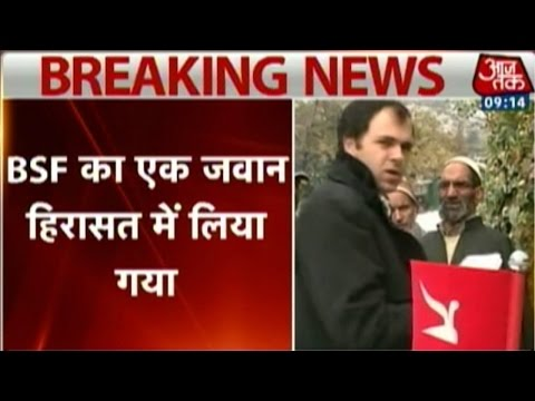 Firing outside J&K CM Omar Abdullah's house; BSF jawan held