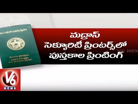 Telangana Revenue Department Starts Correction Process Of Pattadar Pass Books | V6 News