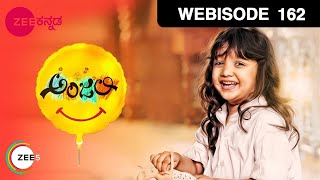 Anjali - The friendly Ghost - Popular Kannada Serial - Episode 162  - April 20, 2017 - Webisode
