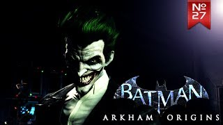 Обзор Batman: Arkham Origins (Sorcastic Blog)