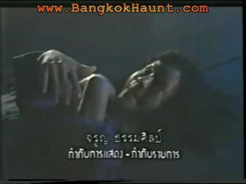 Thai Ghost Soap Opera – Krasue (The Floating Head)