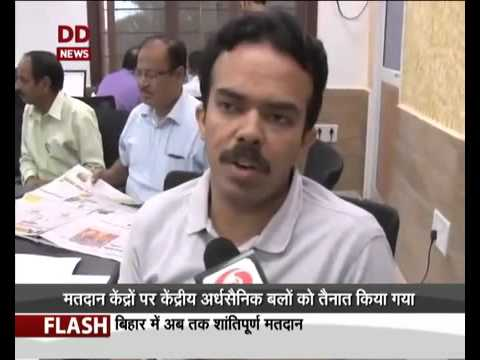 b 2154 DD News Ground report from EC control room from Patna