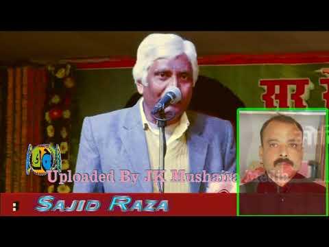 Tabzil Ahmad All India Mushaira Motihari Bihar 2017 Con. Mohibbul Haque