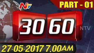News 3060 || Morning Day News || 27th May 2017 || Part 01