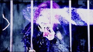 La'veil MizeriA [呪縛郷] MV FULL