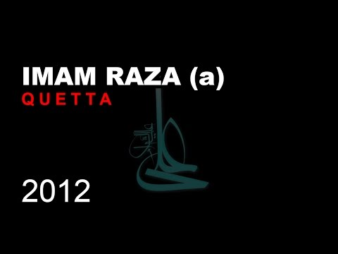 Imam Raza 2012-13 | Sughra (sa) Dar Intezar video