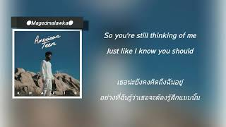 แปลเพลง Young Dumb Broke Khalid