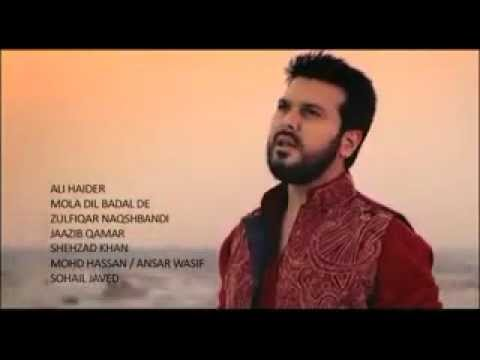 Mola Dil Badal De By Ali Haider (2012) video