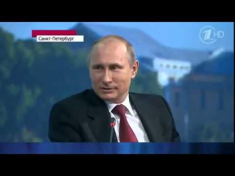 Путин отжег на экономическов форуме деньги верните нам