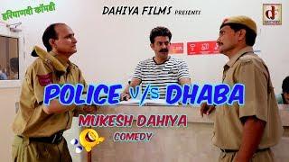 Police v/s Dhaba || Mukesh Dahiya Comedy || Superhit Haryanvi COMEDY  || Dahiya Haryanvi