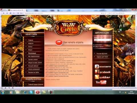 Как сделать свой сервер в warcraft