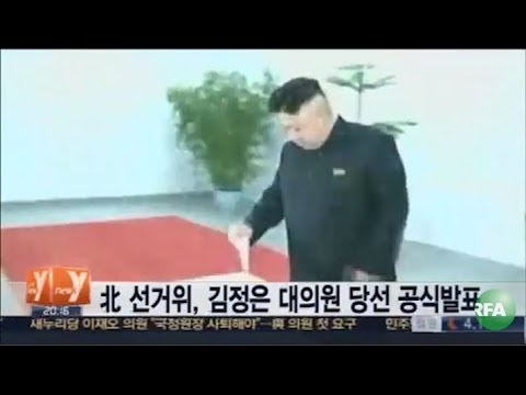 Unanimous Election Victory for Kim Jong Un