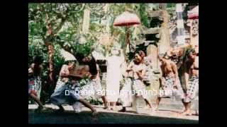Download BALI 1997 3Gp Mp4