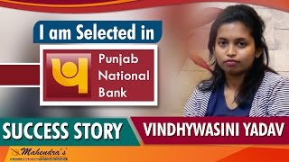 SUCCESS STORY | I AM SELECTED IN PUNJAB NATIONAL BANK | MS2