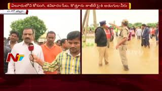 MLA Badeti Kota Ramarao Face to Face Over Precautionary Actions For Caved Villages | NTV