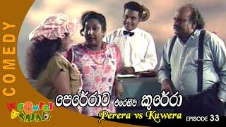 Perera vs Kuwera EP 33