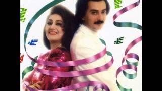 Leila Forouhar - Ay Yar | لیلا فروهر  - ای یار