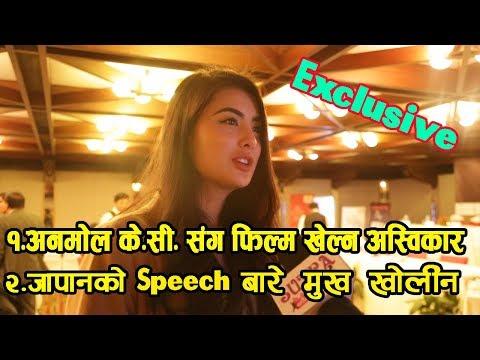 Anmol सँग किन फिल्म खेल्न मानिनन | Exclusive Interview : Niti Shah ( Miss international Nepal 2017 )