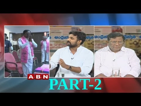 Debate | TRS Party ground work on Early polls | TRS vs Congress Vs BJP | Public Point | Part 2
