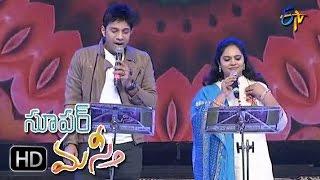 Bolo Ashtalakshmi Song | Karthik,Gopika Poornima Performance|Super Masti|Bhimavaram|19th March 2017