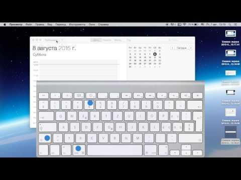 Как на mac сделать русский язык 745