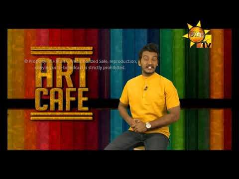 art cafe|eng
