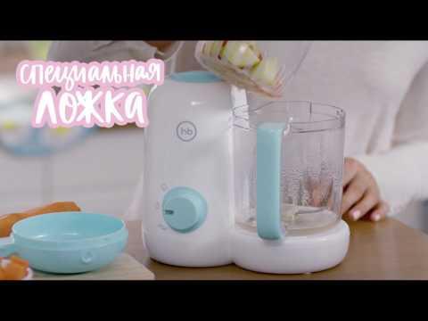 Пароварка для приготовления детского пюре // ПАРОВАРКА-БЛЕНДЕР FUSION от Happy Baby™