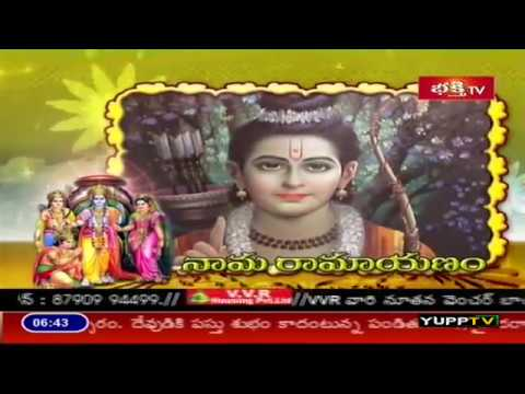 Govinda Namalu Nama Ramayanam video