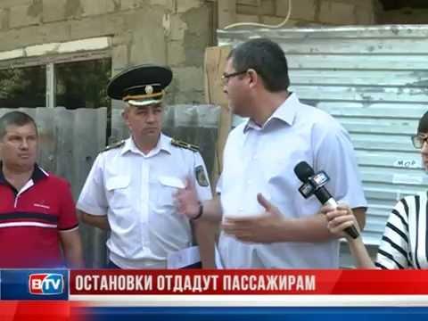 Усатый: Остановки в Бельцах вернут пассажирам (5.08.2015)