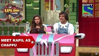 Meet Kapil as Chappu -The Kapil Sharma Show
