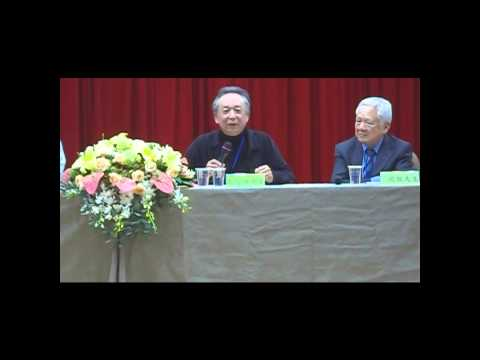第六屆21世紀世界華文文學會議 - 中興場精華