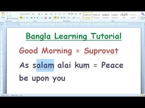 Bangla/ Bengali Language Tutorial through English -Speak Bangla Like Bangladeshi