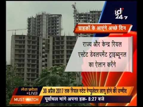 Real Estate bill from today