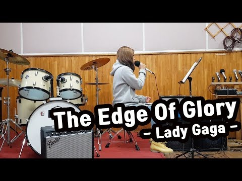 Lady Gaga - The Edge Of Glory ( covered by LilCent 릴센트) MP3