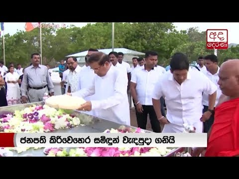 president visits kat|eng