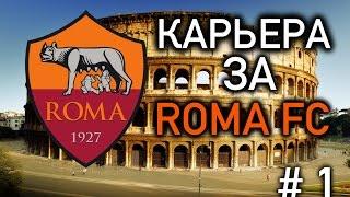 Барселона 6:1 Рома - Онлайн трансляция матча 24 11
