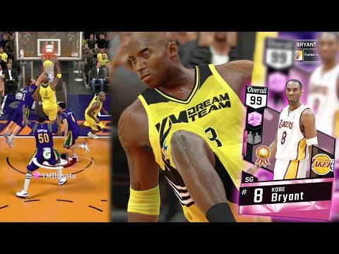 NBA 2k17 MyTeam - BEST CARD IN 2k! Pink Diamond Kobe Bryant Debut! Scored More Than Entire Team!!
