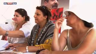 تونسيات يطالبن بالمساواة