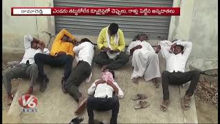 Kamareddy Farmers Waiting For Seeds Near Agricultural Cooperative Society