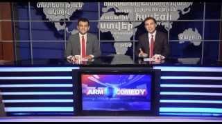 ArmComedy 259 - Eryak + Galust Sahakyan