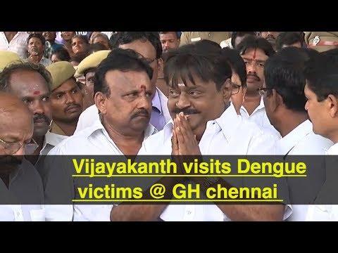 vijayakanth visits dengue victims @ GH chennai   tamil news today tamil news   redpix