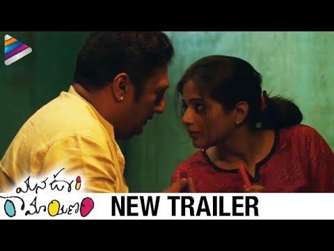 Mana Oori Ramayanam Movie Latest Theatrical Trailer | Prakash Raj | Priyamani | Telugu Filmnagar
