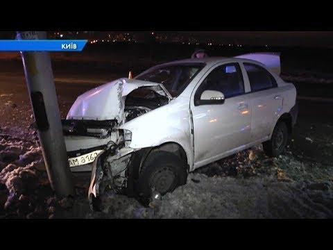 Хотів обігнати: У Києві сталась потужна автотроща