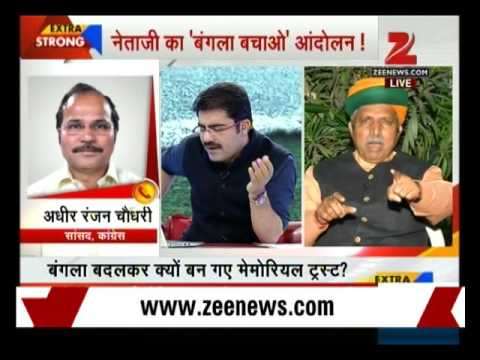 Panel discussion on HC asking Congress MP Adhir Chowdhury to vacate his bungalow- Part II