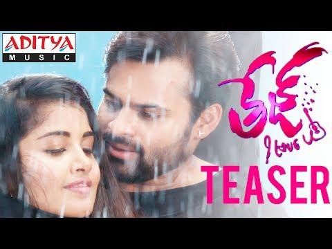 Tej I Love You Teaser | Sai Dharam Tej, Anupama Parameswaran | A.Karunakaran | Gopi Sundar