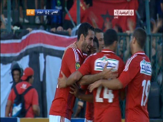 اهداف مباراة الاهلى Vs ليوبارد 2-1 ابطال افريقيا دورى المجموعات HD
