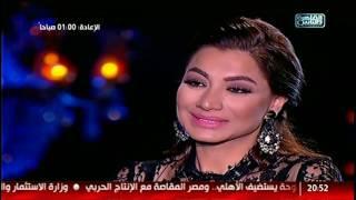 شيخ الحارة   ليال عبود تغنى أغنية فيلم سطو مثلث