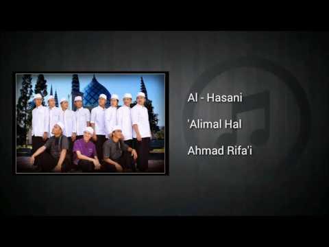 Al - Hasani Alimal Hal